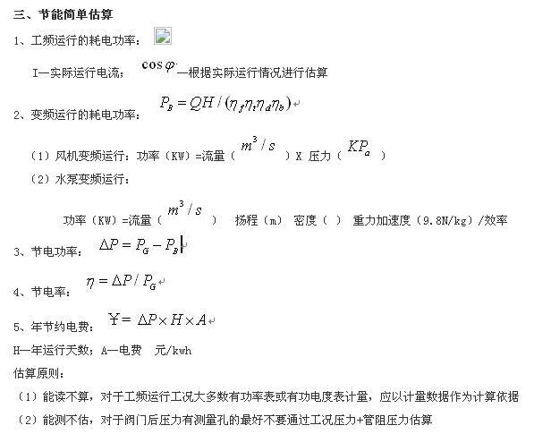 图2.jpeg